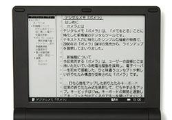 f:id:fumihiro1192:20180527191618j:plain