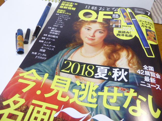 f:id:fumihiro1192:20180612185606j:plain