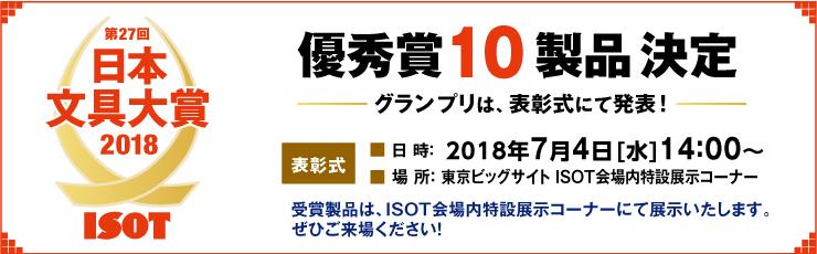 f:id:fumihiro1192:20180615184206j:plain