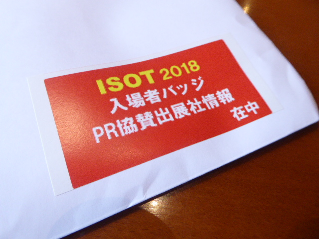 f:id:fumihiro1192:20180623092405j:plain