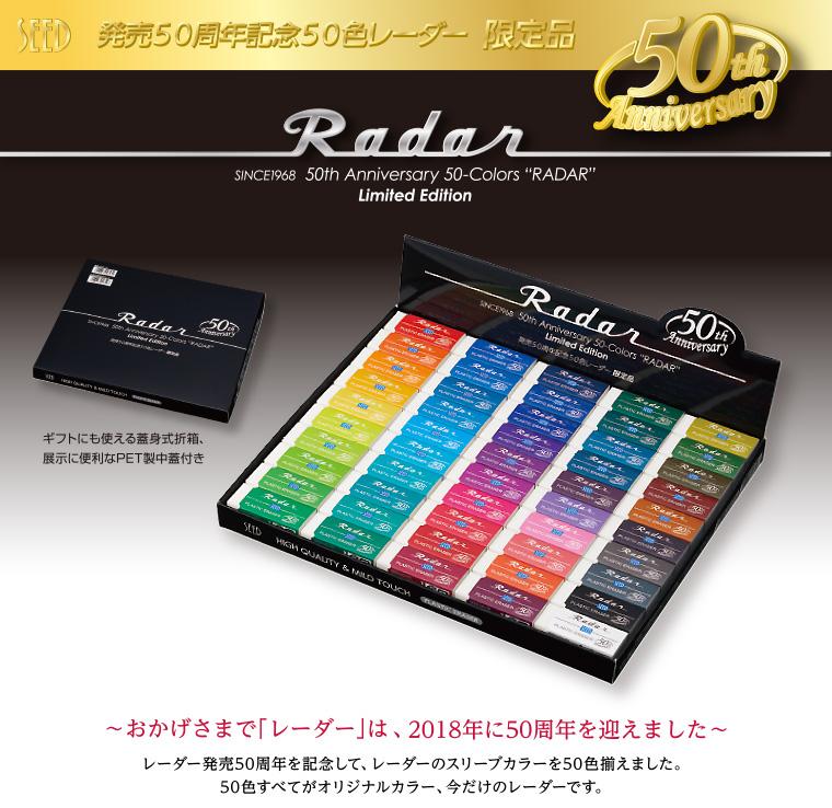 f:id:fumihiro1192:20180623145155j:plain