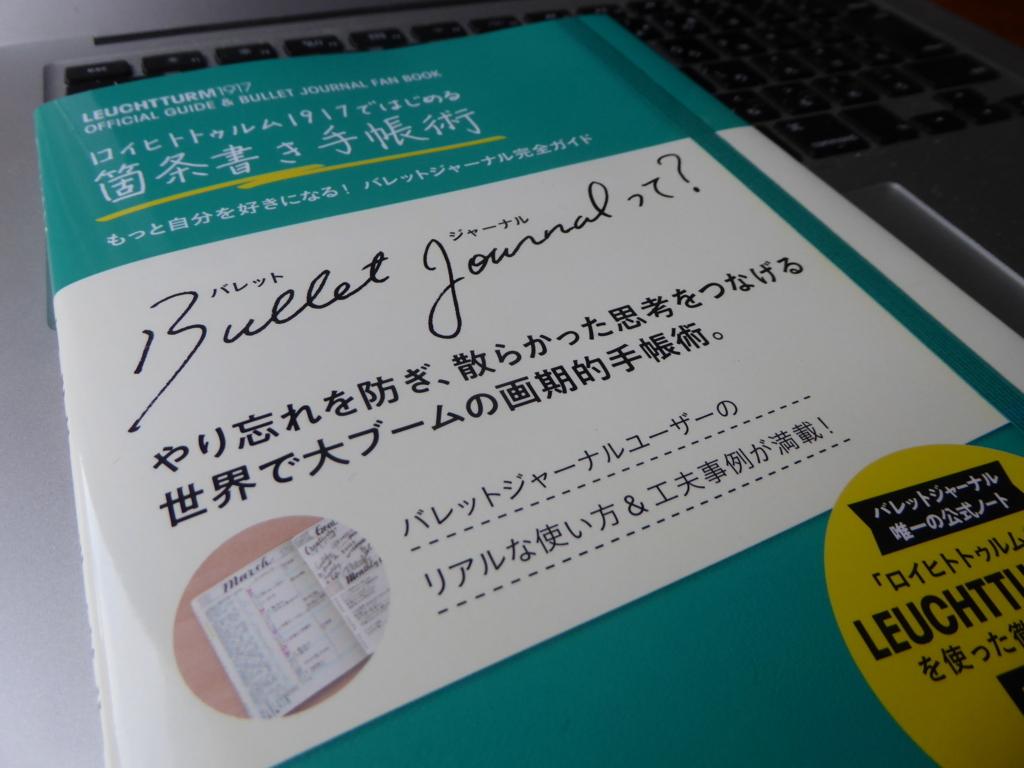 f:id:fumihiro1192:20180630100038j:plain