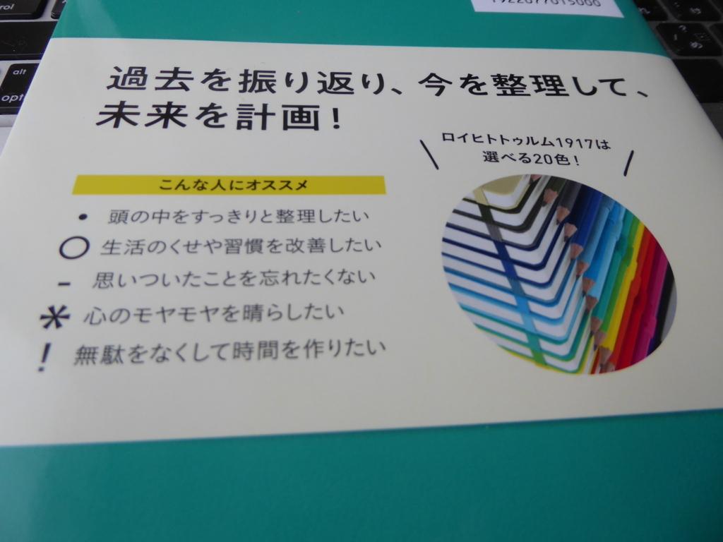 f:id:fumihiro1192:20180630100048j:plain