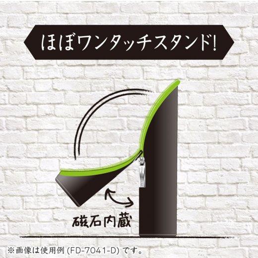 f:id:fumihiro1192:20180712201528j:plain