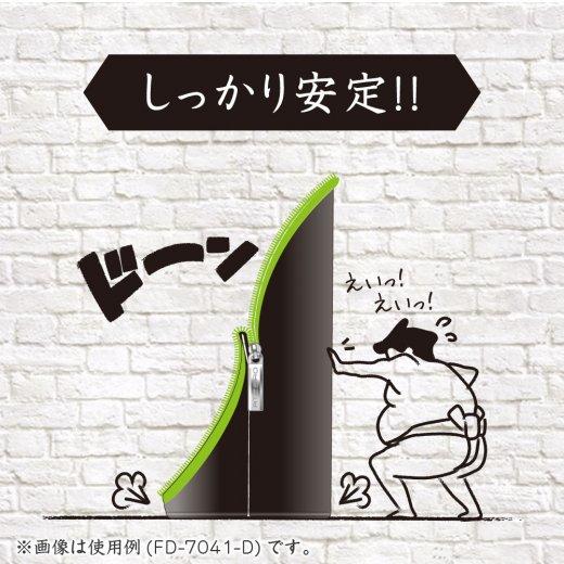 f:id:fumihiro1192:20180712201532j:plain