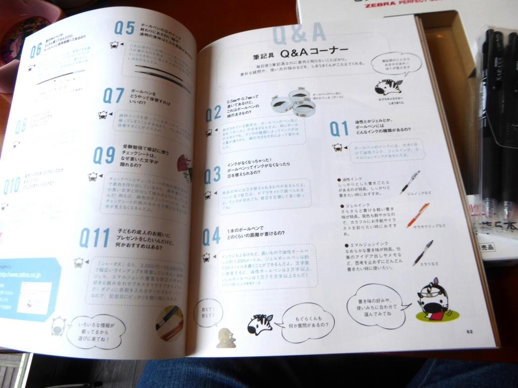 f:id:fumihiro1192:20180804103429j:plain