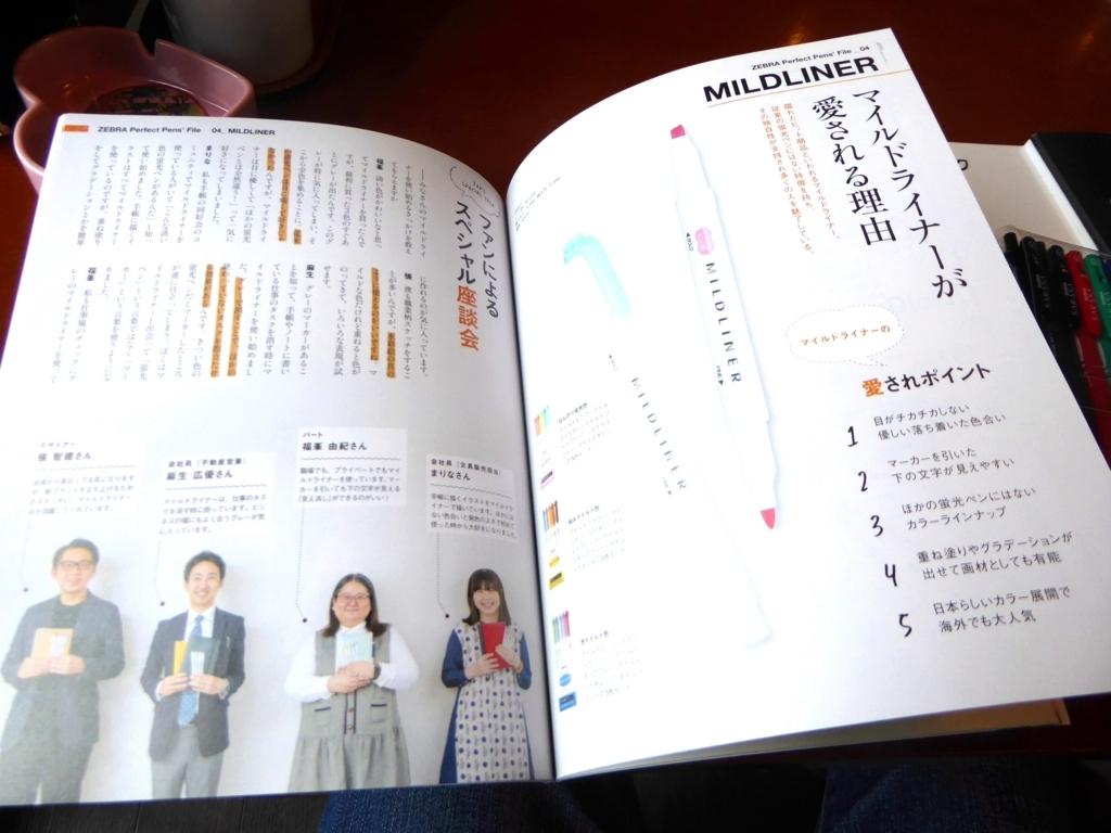 f:id:fumihiro1192:20180804103453j:plain