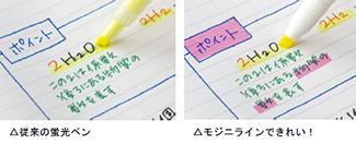 f:id:fumihiro1192:20180805200834j:plain