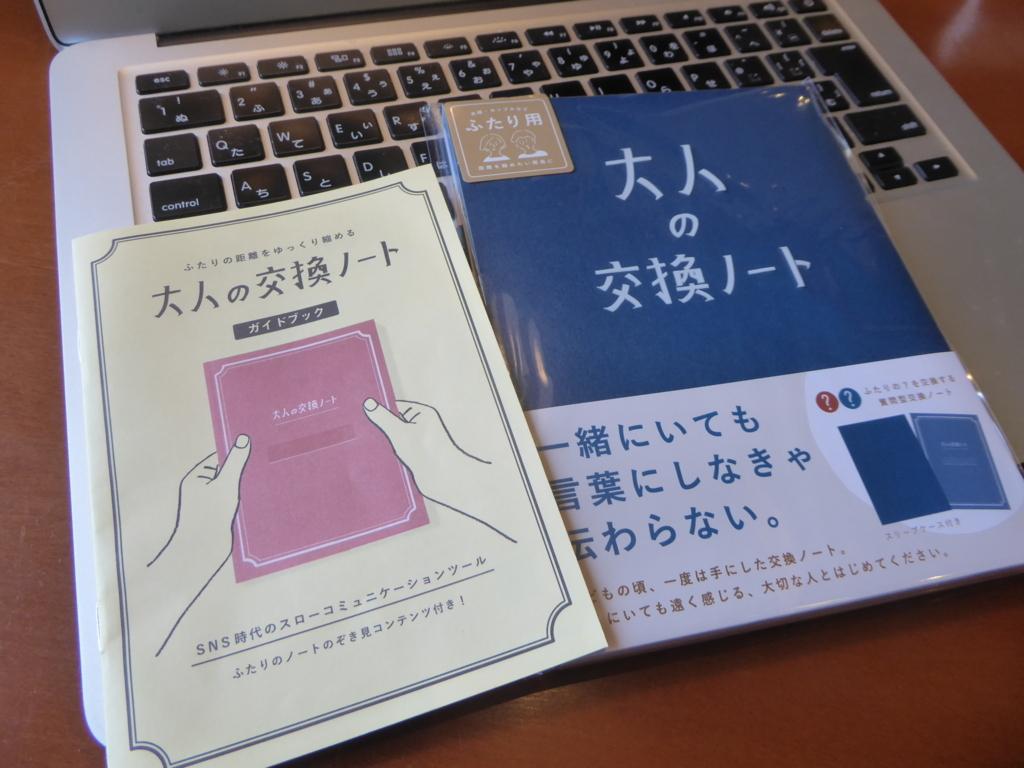 f:id:fumihiro1192:20180817134850j:plain
