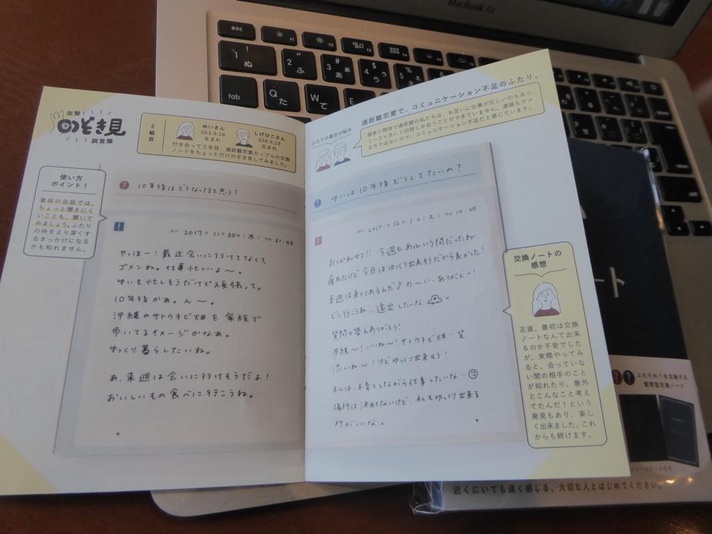 f:id:fumihiro1192:20180817134855j:plain