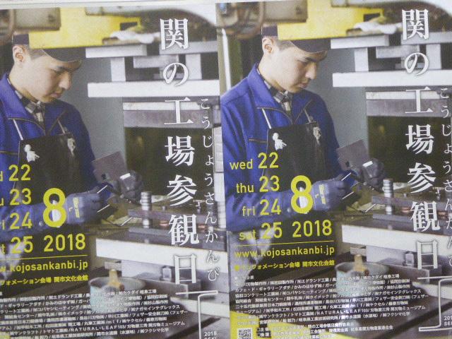 f:id:fumihiro1192:20180826201555j:plain