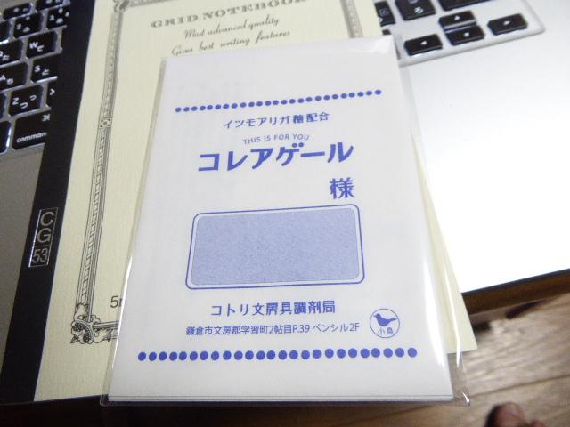 f:id:fumihiro1192:20180830185014j:plain