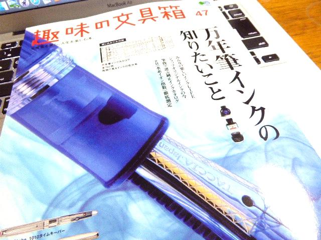f:id:fumihiro1192:20180906194027j:plain