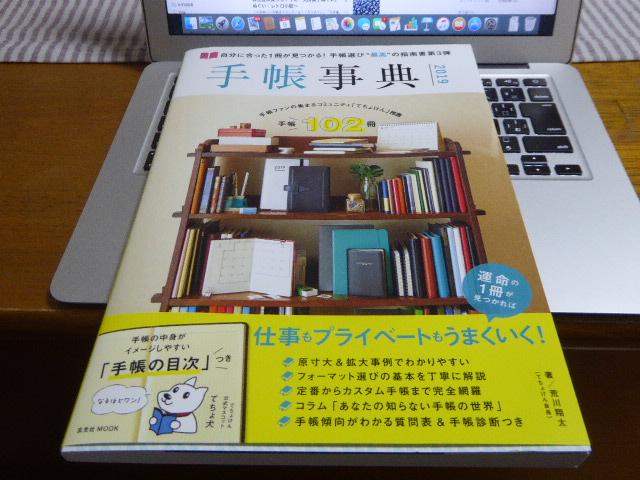 f:id:fumihiro1192:20180909185235j:plain