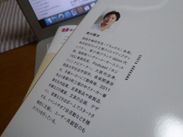 f:id:fumihiro1192:20180909185237j:plain