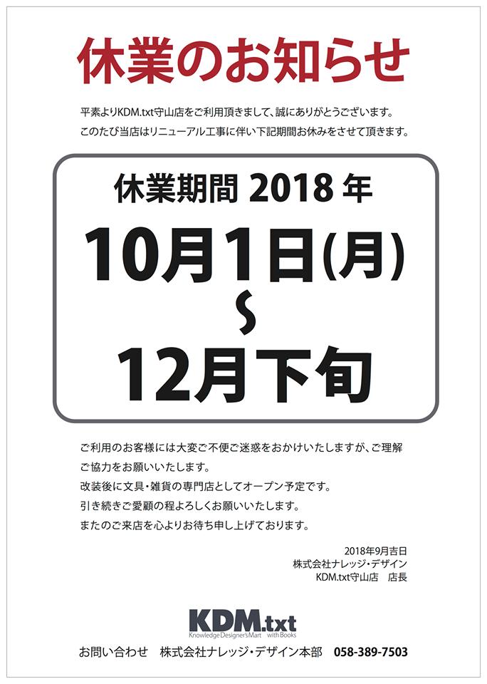 f:id:fumihiro1192:20180914193207p:plain
