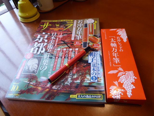 f:id:fumihiro1192:20180922205354j:plain