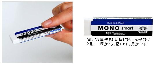 f:id:fumihiro1192:20180928181733j:plain