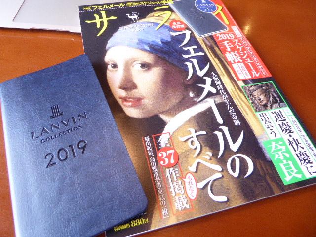 f:id:fumihiro1192:20181013094429j:plain