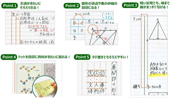 f:id:fumihiro1192:20181103191902j:plain