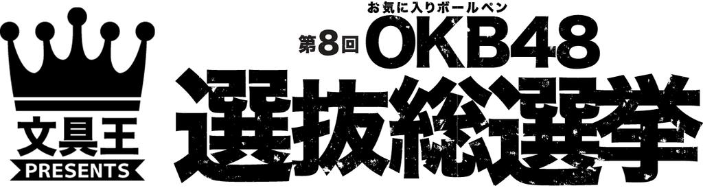 f:id:fumihiro1192:20181105201833p:plain