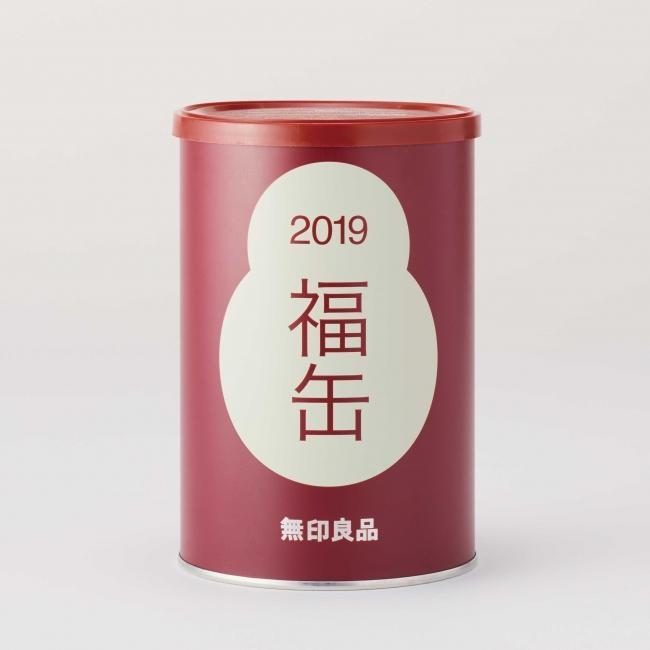 f:id:fumihiro1192:20181126182648j:plain