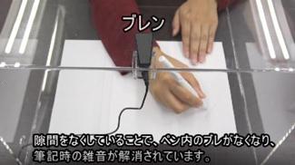 f:id:fumihiro1192:20181208164916j:plain