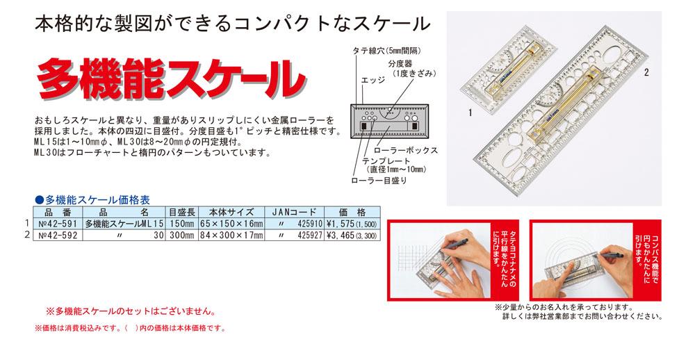 f:id:fumihiro1192:20181216093454j:plain