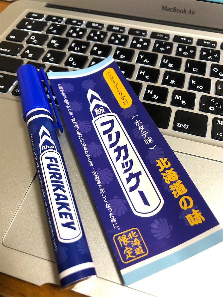 f:id:fumihiro1192:20181226183158j:image