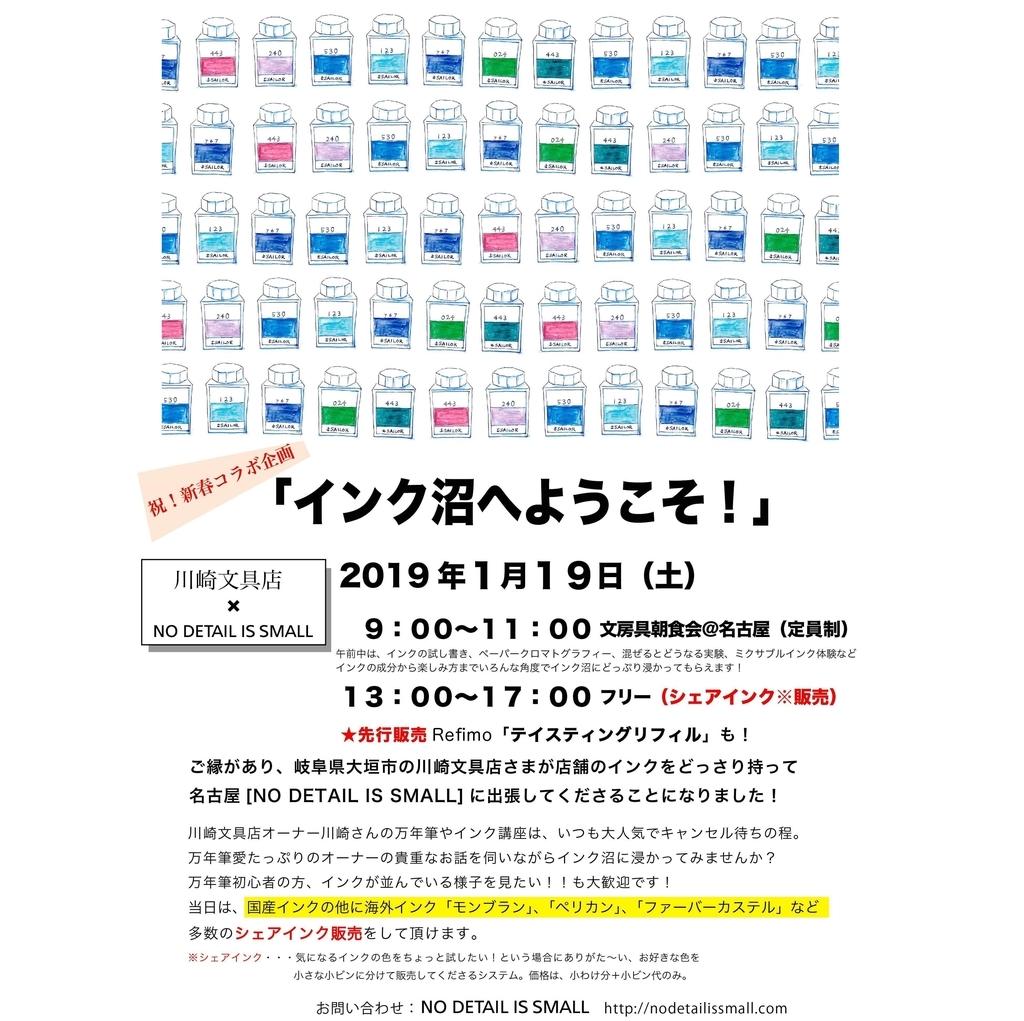 f:id:fumihiro1192:20190103130156j:plain