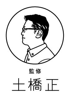 f:id:fumihiro1192:20190111203628j:plain