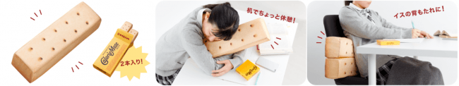 f:id:fumihiro1192:20190113181534p:plain