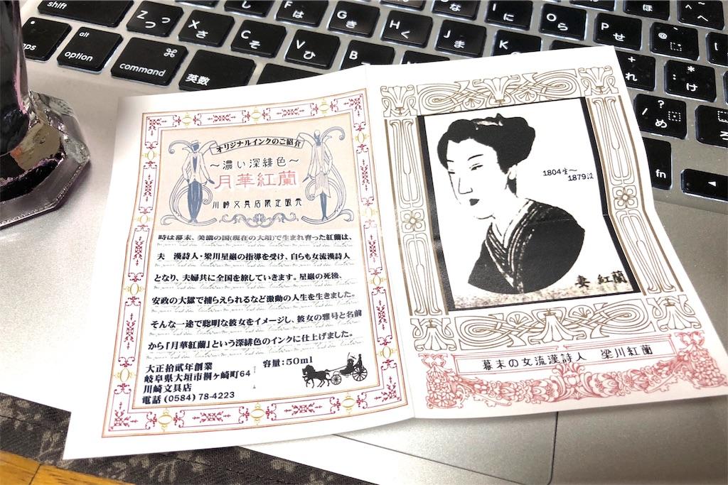 f:id:fumihiro1192:20190129185342j:plain