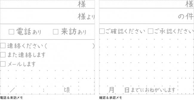 f:id:fumihiro1192:20190204191051j:plain