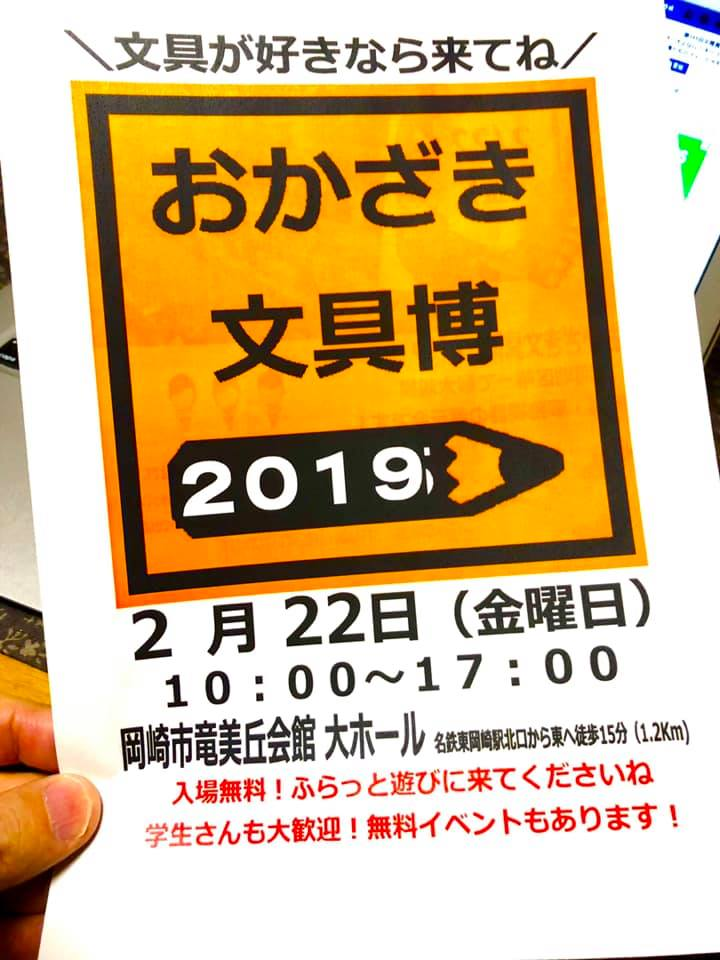 f:id:fumihiro1192:20190205193914j:plain