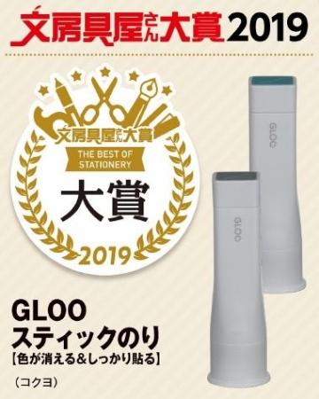 f:id:fumihiro1192:20190208191303j:plain