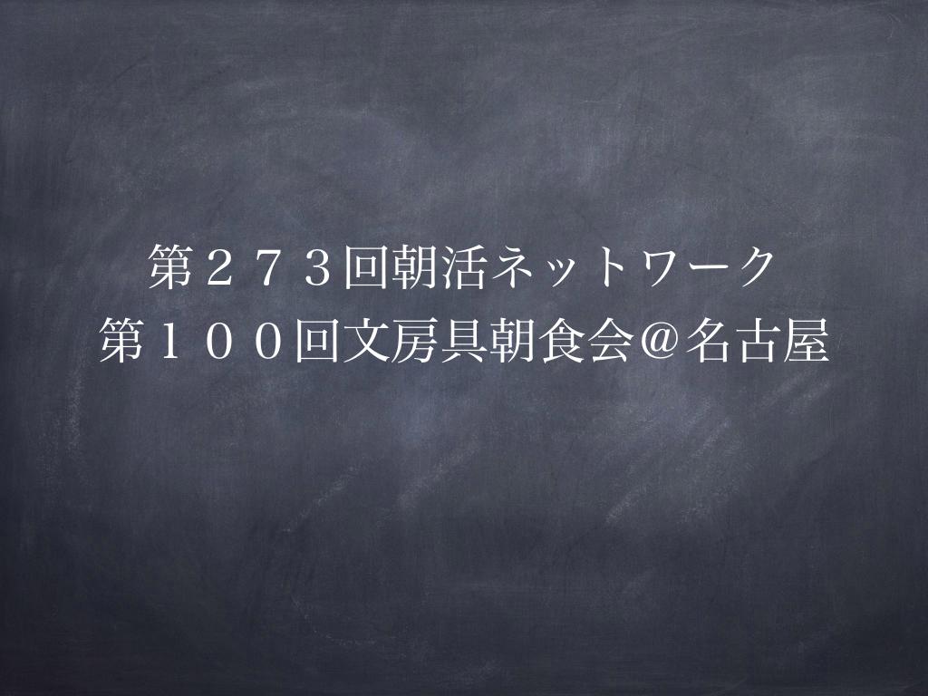 f:id:fumihiro1192:20190214214803j:plain