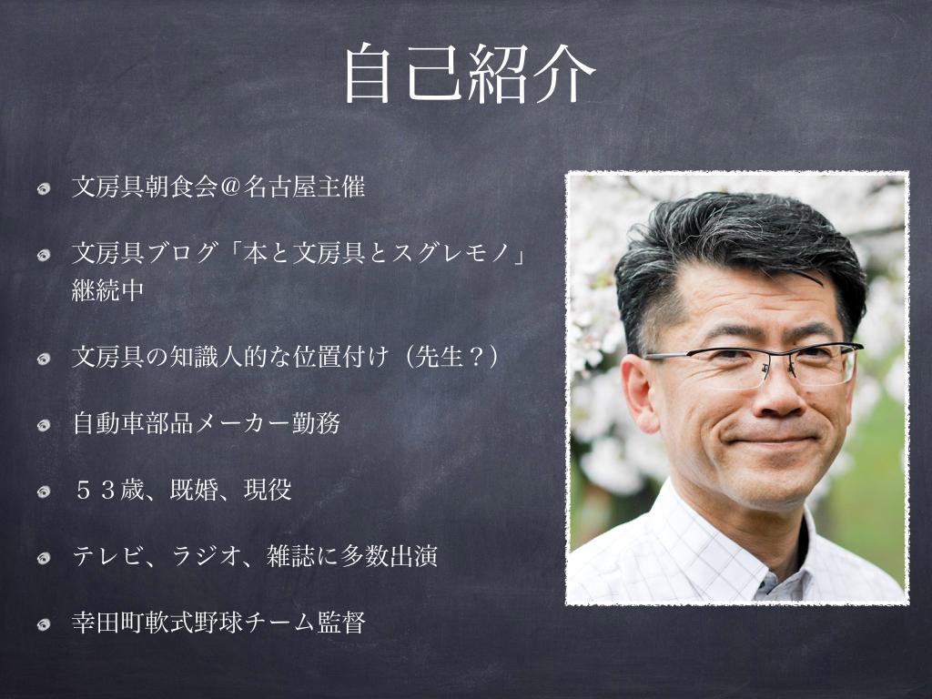 f:id:fumihiro1192:20190214214816j:plain