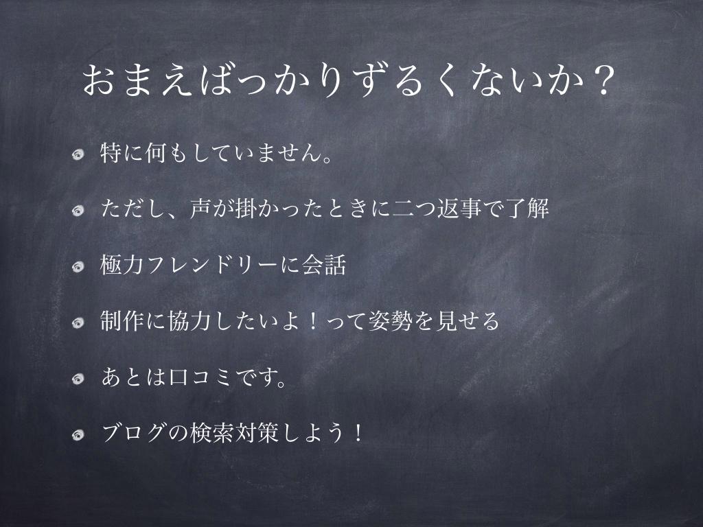 f:id:fumihiro1192:20190214214829j:plain