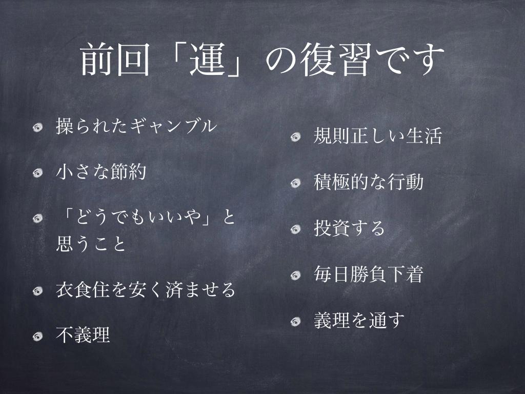 f:id:fumihiro1192:20190214214837j:plain