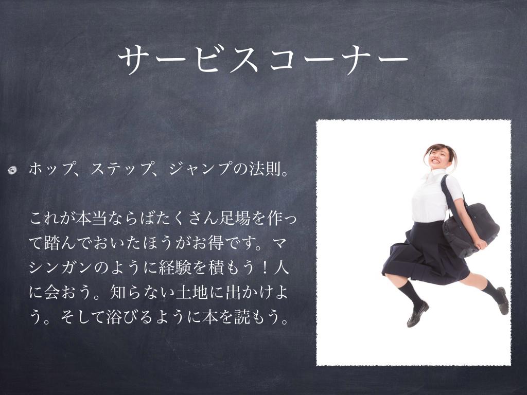 f:id:fumihiro1192:20190214214842j:plain
