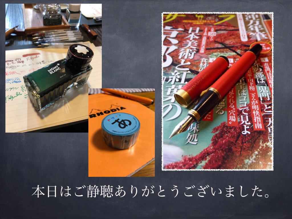 f:id:fumihiro1192:20190214214935j:plain