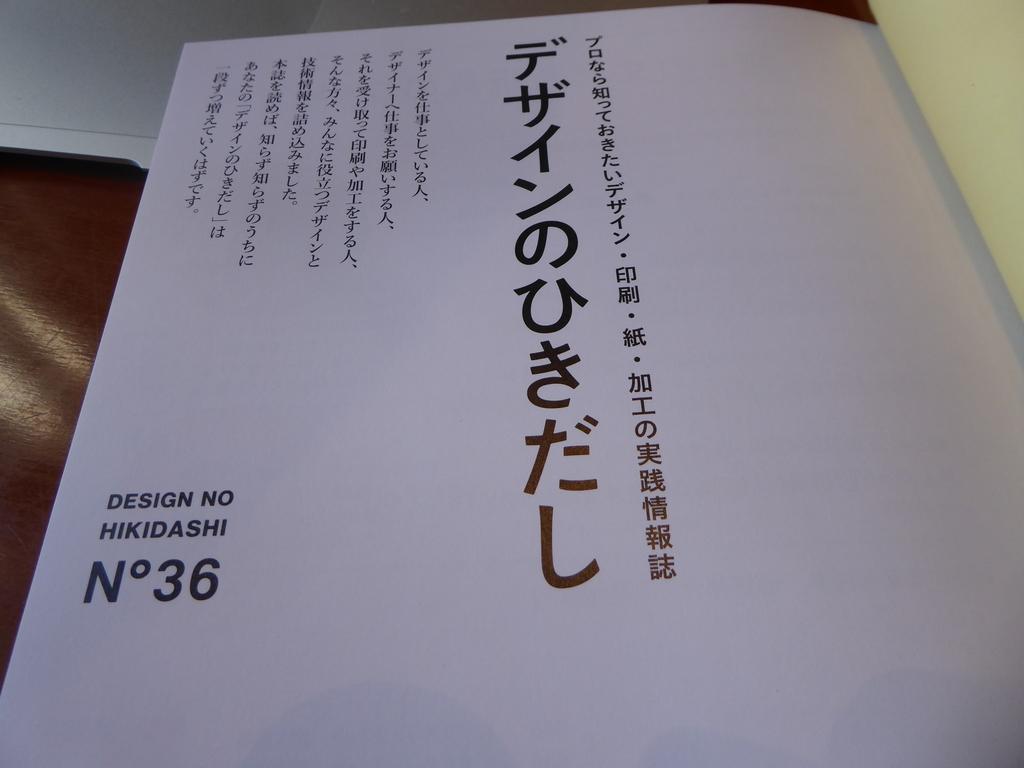 f:id:fumihiro1192:20190217102109j:plain