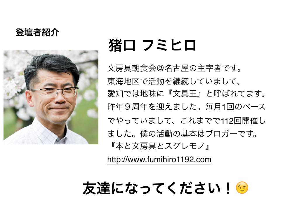 f:id:fumihiro1192:20190227211920j:plain
