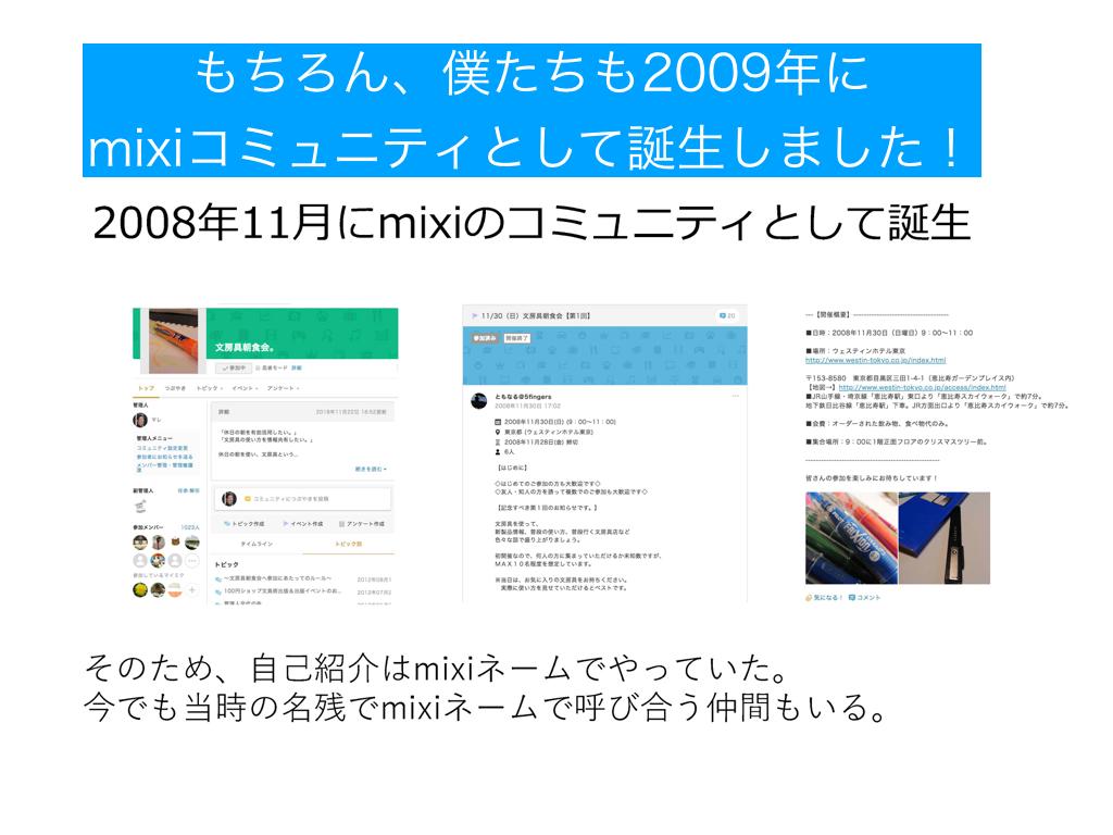 f:id:fumihiro1192:20190227211939j:plain