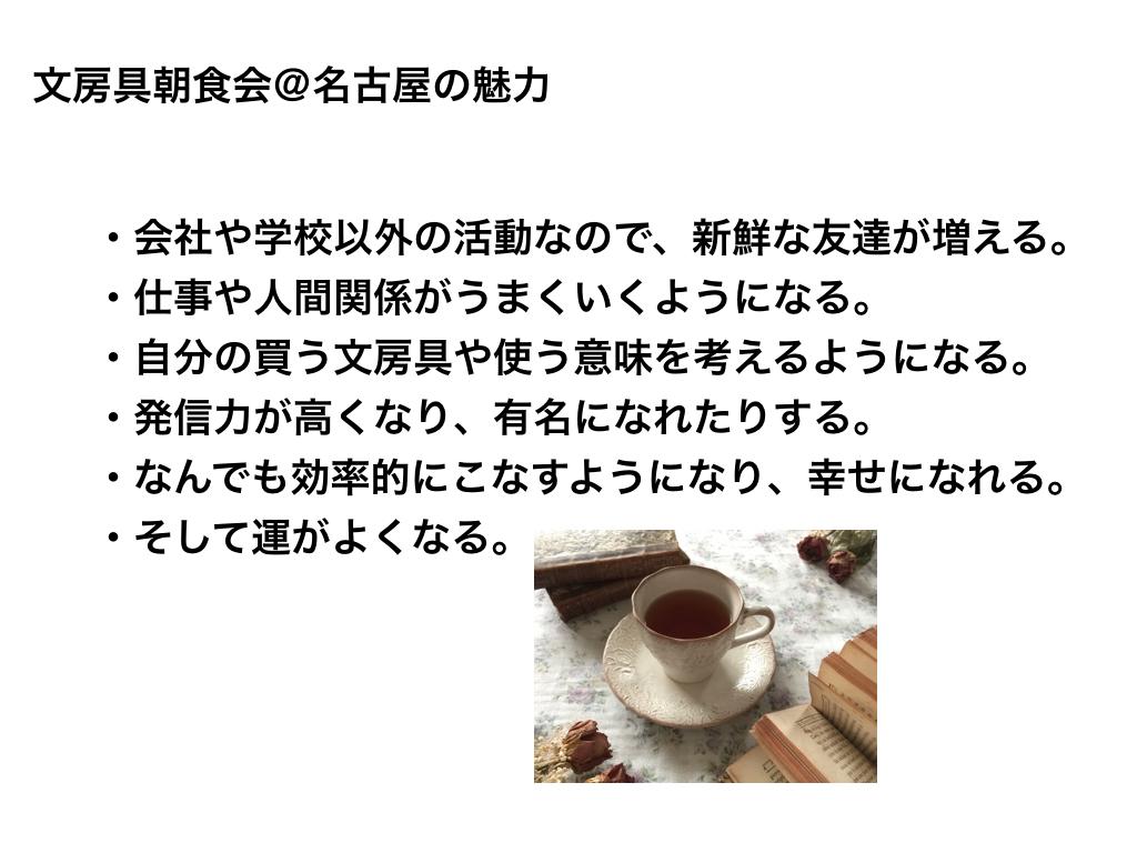 f:id:fumihiro1192:20190227212020j:plain
