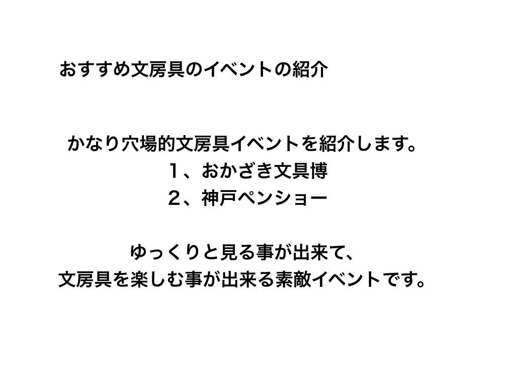 f:id:fumihiro1192:20190227212024j:plain
