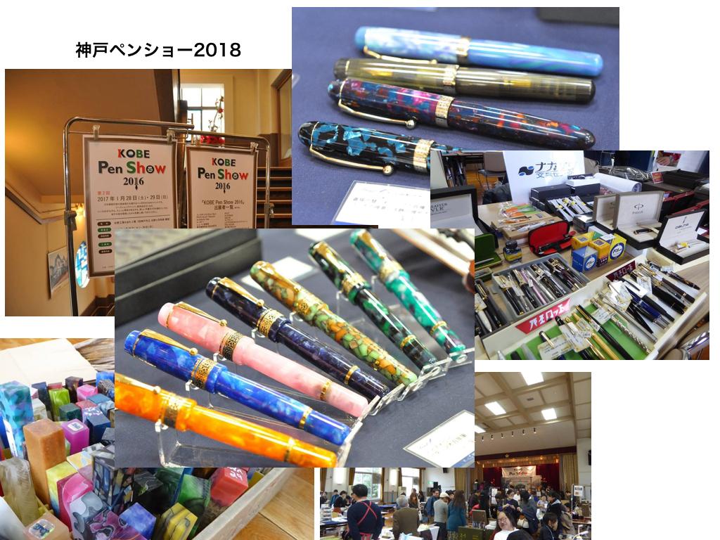f:id:fumihiro1192:20190227212037j:plain