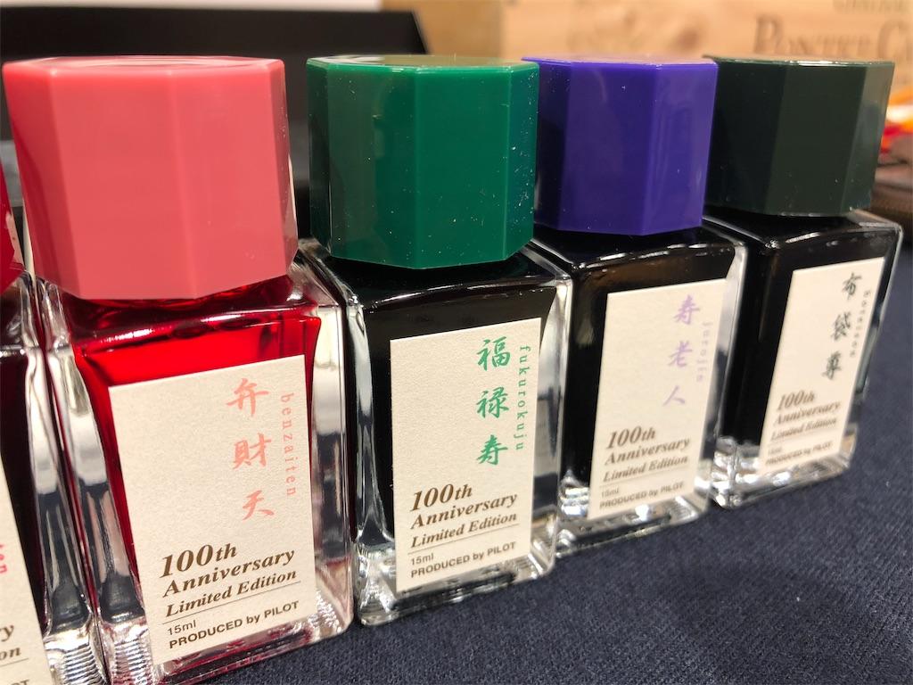 f:id:fumihiro1192:20190301193214j:plain