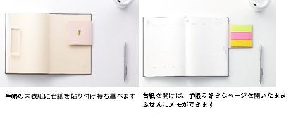 f:id:fumihiro1192:20190322182618j:plain